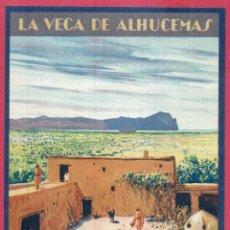 Carteles de Turismo: CARTEL TURISMO PUBLICIDAD MARRUECOS LA VEGA DE ALHUCEMAS PROTECTORADO ESPAÑOL BERTUCHI ORIGINAL. Lote 183579158