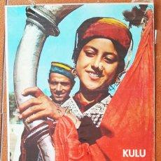 Carteles de Turismo: CARTEL DE LA INDIA KULU 71 X 50 CM, MUY RARO, POSTER. Lote 184038733