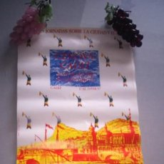 Affissi di Turismo: CARTEL SEGUNDAS JORNADAS SOBRE LA CIUDAD Y EL MAR CÁDIZ . Lote 187598096