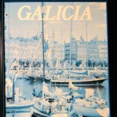 Carteles de Turismo: CUADRO - PÓSTER DÁRSENA DE LA MARINA. LA CORUÑA . Lote 188579412