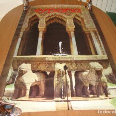 Carteles de Turismo: CARTEL POSTER ORIGINAL ESPAÑA LA ALHAMBRA SECRETARIA DE TURISMO 100 X 62 CM. Lote 196197586