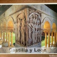 Carteles de Turismo: CARTEL O PÓSTER DEL CLAUSTRO DE SANTO DOMINGO DE SILOS, BURGOS, CASTILLA Y LEÓN. SOTUR, 2000. Lote 199193950