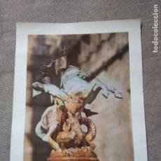 Carteles de Turismo: PÒSTER SANT JORDI. DIPUTACIÓN DE BARCELONA. Lote 199351415