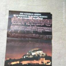 Carteles de Turismo: PÒSTER MORELLA. XXIX ASEMBLEA GRAL. FED. SOC.MUSICALES.COM.VALENCIANA. Lote 199351460