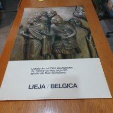 Carteles de Turismo: LIEJA, BÉLGICA, DETALLE DE LAS PILAS BAUTISMALES DE RENIER DE HUY, 98 CM X 58 CM. DE LOS AÑOS 70. Lote 200061491