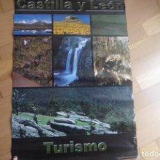 Carteles de Turismo: LAMINAS DE PUBLICIDAD DE TURISMO DE LA JUNTA DE CASTILLA Y LEÓN. 1 EURO CADA UNA.. Lote 202964052
