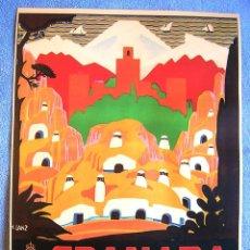 Carteles de Turismo: CARTEL POSTER RETRO - GRANADA ANDALUCIA - ALHAMBRA Y SIERRA NEVADA - P.N.T. REPUBLICA ESPAÑOLA. Lote 206969611