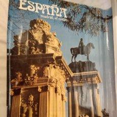 Carteles de Turismo: CARTEL ESPAÑA MADRID RETIRO IBERIA. Lote 214608852
