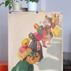 Carteles de Turismo: CARTEL DE JOSEP MORELL - ESPAÑA - PUBLICACIONES DE LA DIRECCIÓN GENERAL DE TURISMO. Lote 221685367