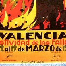 Carteles de Turismo: CARTEL POSTER RETRO VINTAGE - VALENCIA FALLAS 1935 EPOCA REPUBLICA ESPAÑOLA. Lote 279367333