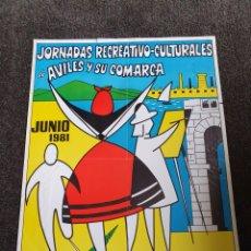 Carteles de Turismo: CARTEL AVILES Y SU COMARCA 1981 FIRMADO GARRIDO 81 66X48 CMS. Lote 258762795
