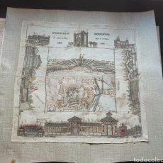 Carteles de Turismo: CARTEL DE LA EXPOSICIÓN UNIVERSAL BARCELONA 1888. Lote 286357433