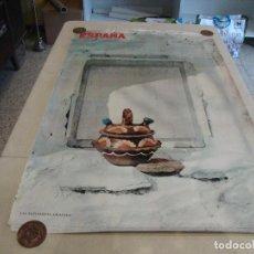 Carteles de Turismo: CARTEL POSTER ORIGINAL ESPAÑA LAS ALPUJARRAS GRANADA SECRETARIA DE TURISMO 100 X 62 CM. Lote 289305468