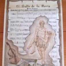 Carteles de Turismo: VILLA DE NAVAJAS - XVII CICLO INTERNACIONAL DE CONCIERTOS - MUY BUEN ESTADO. Lote 291492408