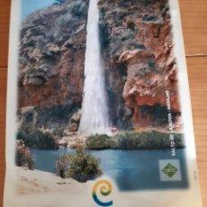 Carteles de Turismo: SALTO DE LA NOVIA - NAVAJAS - CASTELLÓN INTERIOR - AÑO 2003 - MUY BUEN ESTADO. Lote 291495948