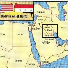 Plakate - CARTEL GRAN FORMATO GUERRA DEL GOLFO - 27575314