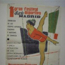 Affiches: GRAN FESTIVAL DIARIO DEPORTIVO MADRID - CARTEL DEPORTES - GIMNASIA. Lote 26425244