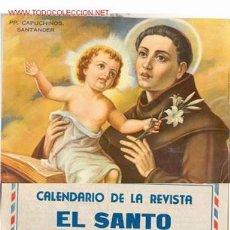 Carteles: CALENDARIO COMPLETO DEL AÑO 1964. Lote 27222527