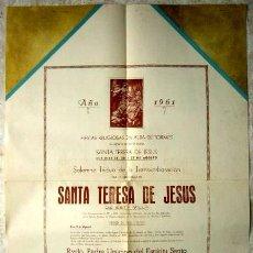 Plakate - CARTEL FIESTAS RELIGIOSAS EN ALBA DE TORMES. AVILA. 1961. EN HONOR DE SANTA TERESA DE JESUS. - 19939639