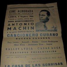 Carteles: ANTIGUO CARTEL ACTUACION ANTONIO MACHIN. 1951. Lote 26870159