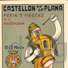 Carteles: CARTEL ANUNCIADOR DEL VII CENTENARIO DE CASTELLON EN TAMAÑO 15X20. Lote 28380839