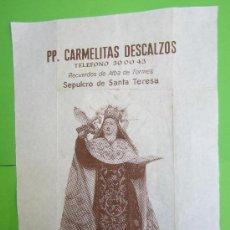 Plakate - sepulcro de santa teresa de jesus PP.CARMELITAS DESCALZOS , ALBA DE TORMES , AVILA - 29891577