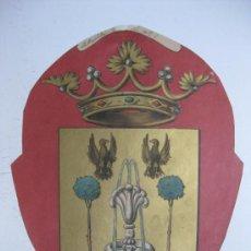 Carteles: PRECIOSO ESCUDO LITOGRAFICO TROQUELADO DE LA RAMBLA, AÑOS 1890-1900. Lote 30100059