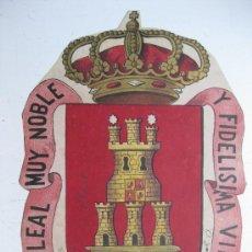 Carteles: PRECIOSO ESCUDO LITOGRAFICO TROQUELADO DE UTIEL, VALENCIA, AÑOS 1890-1900. Lote 30107000