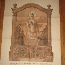 Carteles: NTRA. SRA. DE LA MERCED - 1917 - MED. 54X 88 CM. - VER FOTOS ADICIONALES - (CARTEL-101). Lote 30163136