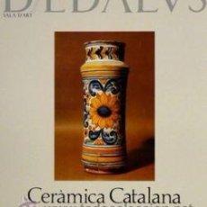 Carteles: CARTEL DAEDALUS CERÀMICA CATALANA. C.1978. 38 X 46 CM.. Lote 34428344
