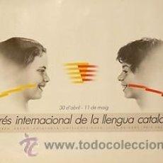 Carteles: CARTEL II CONGRES INTERNACIONAL DE LA LLENGUA CATALANA. 1986. COLITA / PEDRAGOSA. Lote 34473002