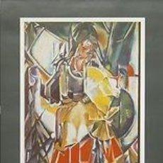 Carteles: CARTEL EXPOSICION MARIA BLANCHARD. 1981. 40X76. ESPAÑA. SANTILLANA DE MAR. Lote 34531858