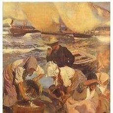 Carteles: CARTEL ELS SOROLLA DE L'HAVANA 1985. SOROLLA. 50X70. CATALUNYA. BARCELONA. Lote 34532212