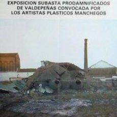 Carteles: CARTEL EXPO. PRODAMNIFICADOS VALDEPEÑAS.1980. 48X68 CM.. Lote 34648168