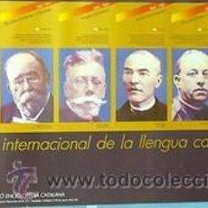 Carteles: CARTEL II CONGRES INTERNACIONAL DE LA LLENGUA CATALANA. CATALA ROCA /J.PEDRAGOSA. Lote 34873204