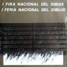 Carteles: CARTEL I FIRA NACIONAL DIBUIX.1976.JANSÁ, CH. 51X66.. Lote 35008241