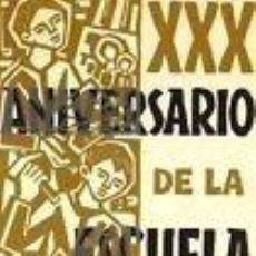 Carteles: CARTEL XXX ANIVER. ESCUELA MASSANA.1959.MACIÀ.21X59 CM.. Lote 35053816