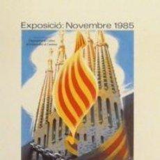 Carteles: CARTEL EXPO. RESISTENCIA CATALANA 1939-1950.FONTSERÉ. Lote 173059253