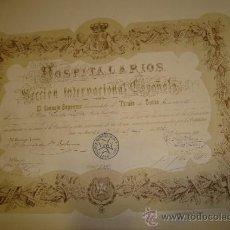 Carteles: DIPLOMA CABALLEROS HOSPITALARIOS 1876, PERFECTO, MUY RARO, LITOGRAFÍA, GRAN TAMAÑO, 56 POR 40CM. Lote 35546434