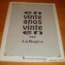 Carteles: EN VINTE ANOS VINTE EN.LA REGION - XOSE LOIS GONZALEZ - 20 LAMINAS. Lote 36996679