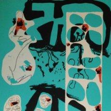 Carteles: CARTEL GORDILLO, 1985. REALIZADO EN SERIGRAFÍA Y PAPEL GRUESO. TAMAÑO 51X86CM. Lote 37348194