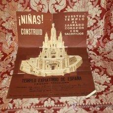 Carteles: CARTEL RELIGIOSO DE LAS ALUMNAS DEL COLEGIO DE LA PRESENTACION. BARCELONA. MED. S XX. Lote 37530693