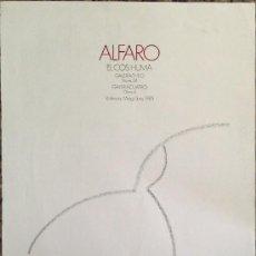 Carteles: PRECIOSO CARTEL DE EXPOSICIÓN DE ANDREU ALFARO, 1985. EDITADO SOBRE PAPEL VERJURADO INGRES 50X70CM. Lote 37882070
