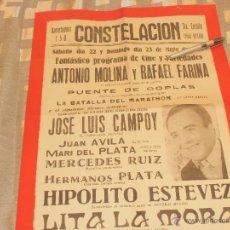 Carteles: POSTER RAFAEL FARINA Y ANTONIO MOLINA,PUENTE DE COPLAS,MUY RARO CARTEL. Lote 41776234