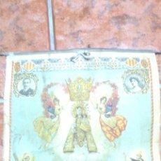 Carteles: CARTEL PAPEL SEDA . RECUERDO DE LA CORONACIÓN NTRA SRA DE LOS DESAMPARADOS . VALENCIA 1923 VIRGEN. Lote 42318242