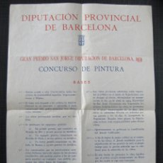 Carteles: CARTEL DE CONCURSO DE PINTURA DE 1958-59 DIPUTACION PROVINCIAL DE BARCELONA PREMIO SAN JORGE BASES. Lote 42564030