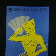Carteles: CARTEL POSTER JUEGOS DE LA XXV OLIMPÍADA BARCELONA 1992 SPONSORED TELEFÓNICA. Lote 42712367