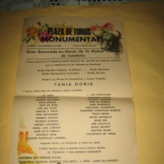 Carteles: CARTEL DE LA PLAZA DE TOROS MONUMENTAL - VER FOTO. Lote 43519515
