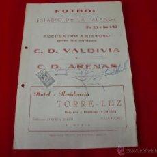 Carteles: ESTADIO LA FALANGE ALMERIA AÑO 1970 VALDIVIA-ARENAS. Lote 43599276
