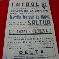 Carteles: ALMERIA FUTBOL VETERANO AÑO 1976. Lote 43599380
